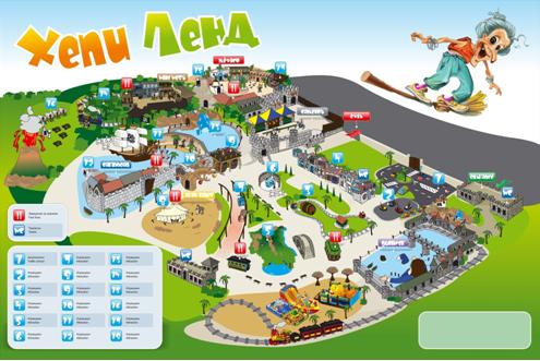Happy Land Bulgaria