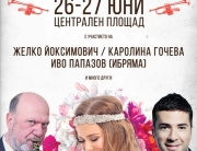 Poster - 68cm_x_98cm_BBB_poster_resize