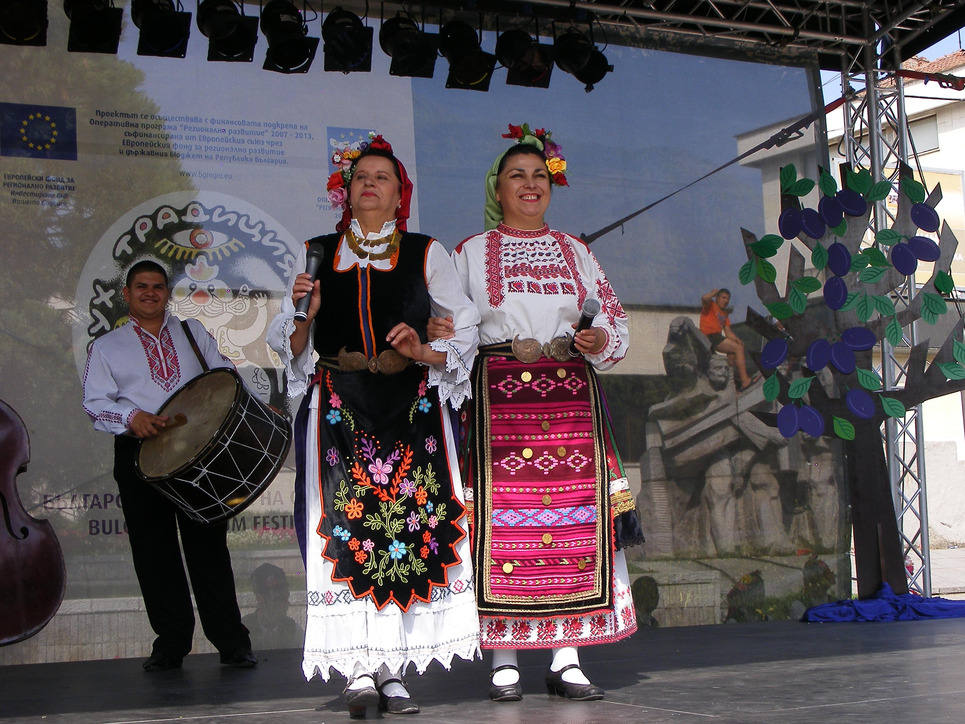 Plum Festival Troyan