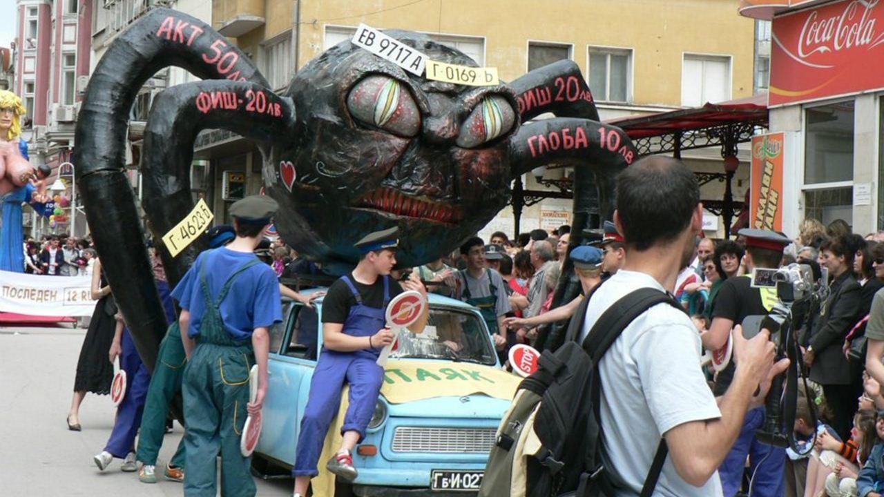 gabrovo carnaval