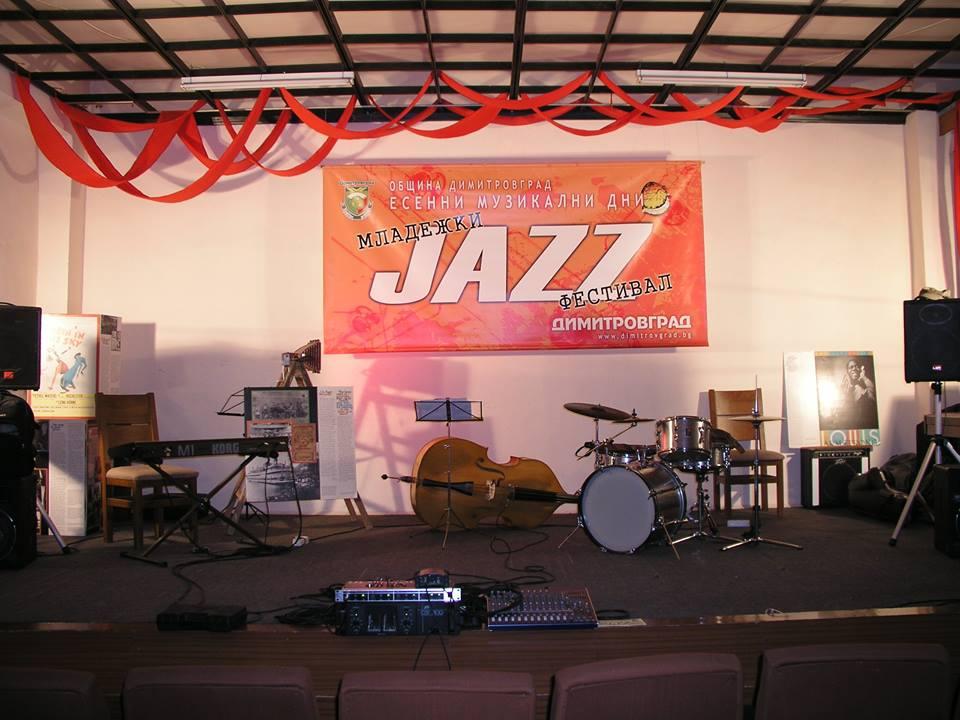 jazz dimitrovgrad