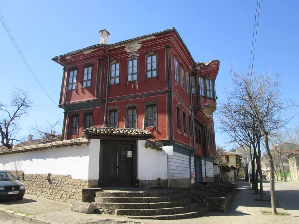 museum Targovishte