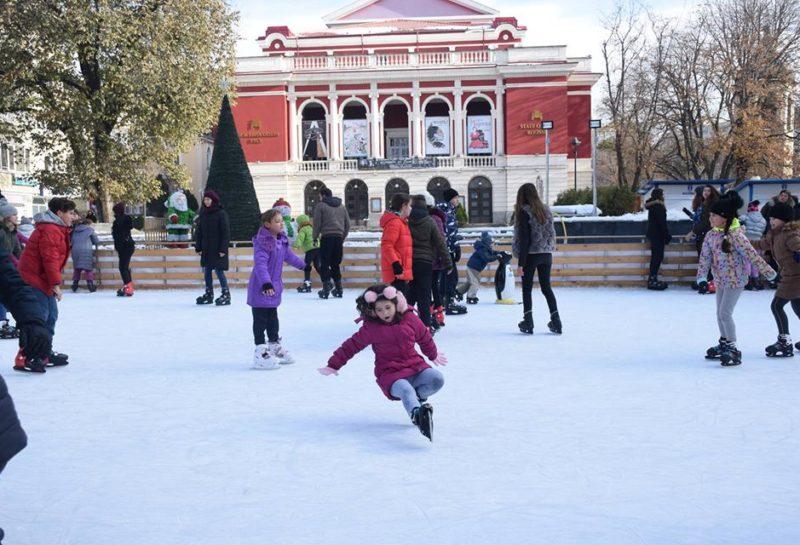 ruse ice skating
