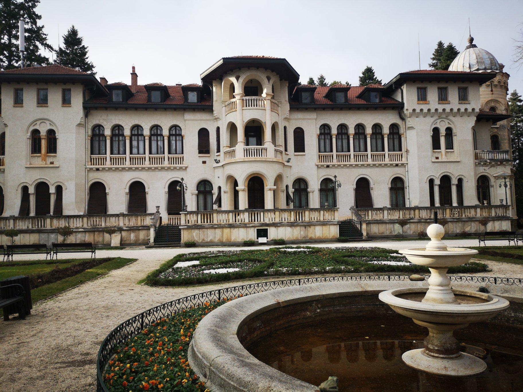 Park Vrana Sofia