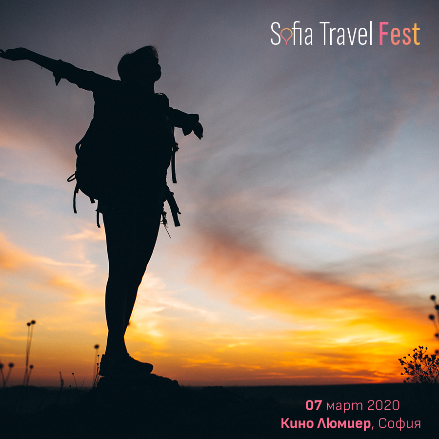 travel fest Sofia